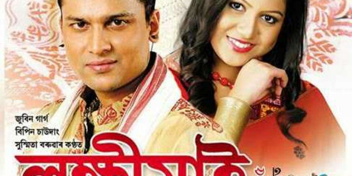 Assamese Old Songs License Rar Keygen Windows Full Version